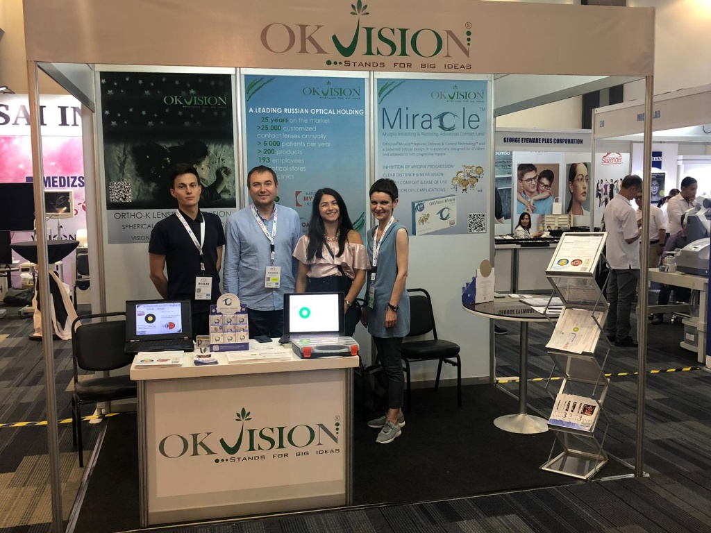 Asia Pacific Optometry Congress 2019